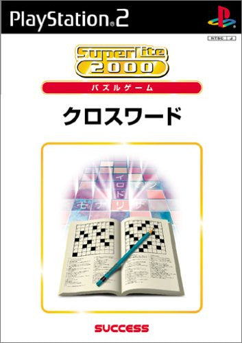 Image 1 for SuperLite 2000: Crossword