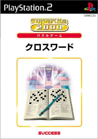 Image for SuperLite 2000: Crossword