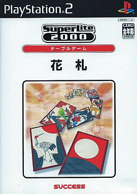 Image for SuperLite 2000: Hanafuda