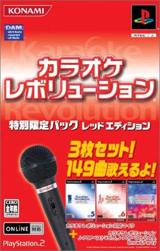 Image 1 for Karaoke Revolution Special Limited Pack (Red Edition)