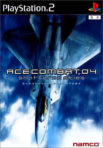 Image for Ace Combat 04: Shattered Skies