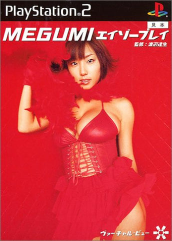 Image for Virtual View: Megumi
