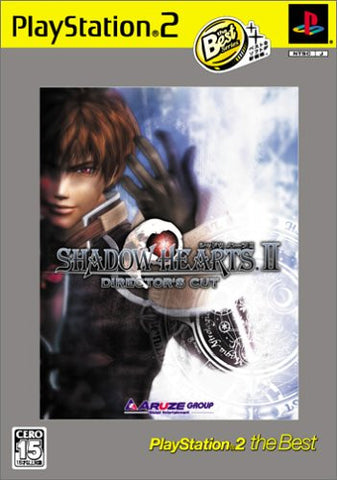 Image for Shadow Hearts 2 Director's Cut (PlayStation2 the Best)