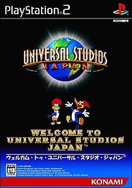 Welcome to Universal Studio Japan