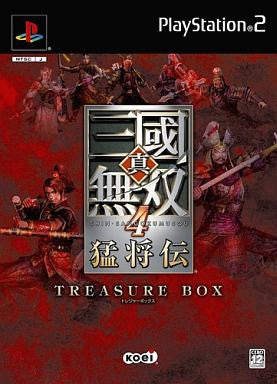 Image 1 for Dynasty Warriors 5 Xtreme Legends [Treasure Box]