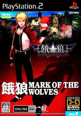 Image 1 for Garou: Mark of the Wolves