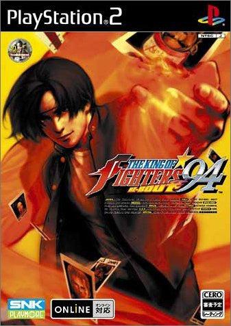 Image for The King of Fighters '94 Re-bout