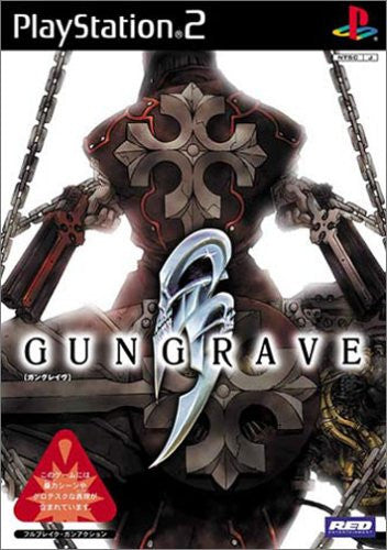 Image 1 for Gungrave [Limited Edition]