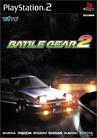 Image for Battle Gear 2