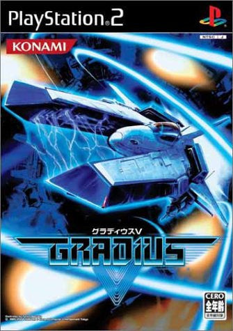 Image for Gradius V