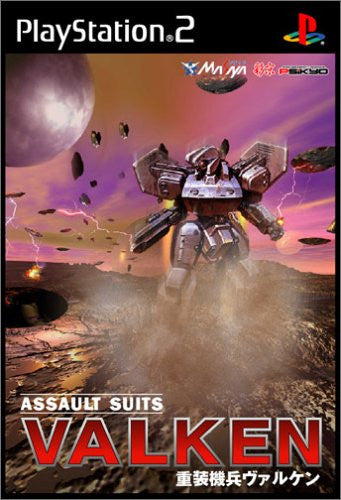 Image 1 for Assault Suits Valken