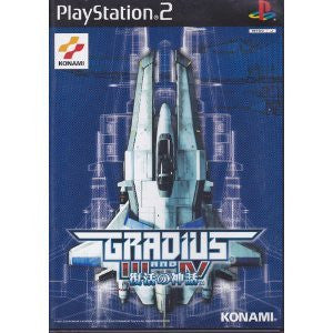 Image for Gradius III and IV