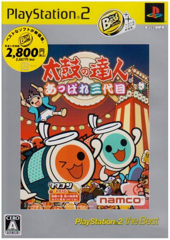 Image for Taiko no Tatsujin: Appare Sandaime (PlayStation2 the Best)