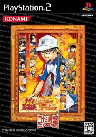 Image for Tennis no Oji-Sama: Kiss of Prince ~ Flame Version (Konami Palace Selection)