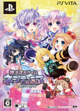 Thumbnail 1 for Shin Jijigen Game Neptune Re;Birth 3 V Century [Limited Edition]