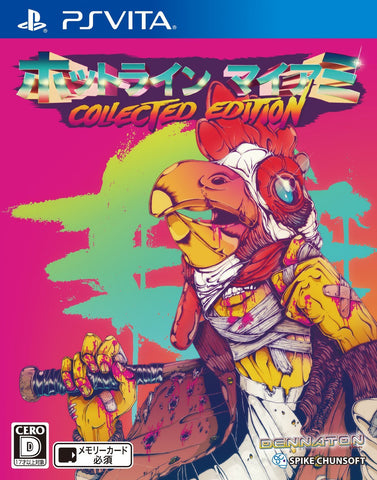 Image for Hotline Miami Collected Edition