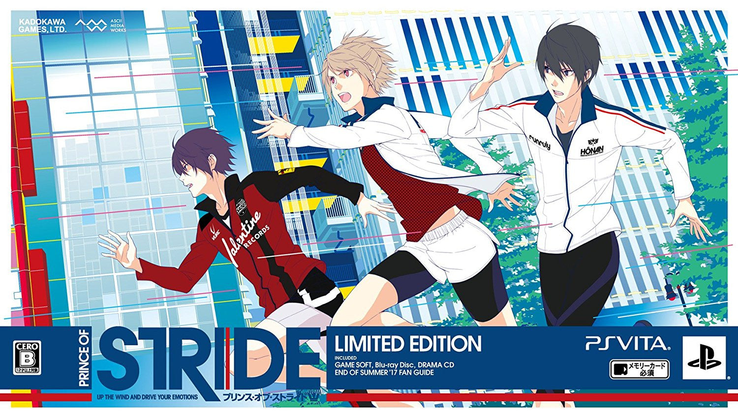 Image 1 for Prince of Stride [Limited Edition]