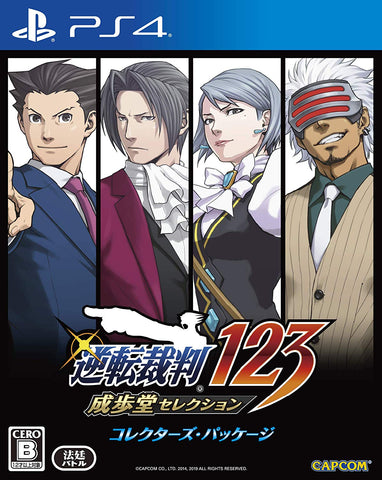 PS4 Ace Attorney 123 Wright Selection Collector's Package