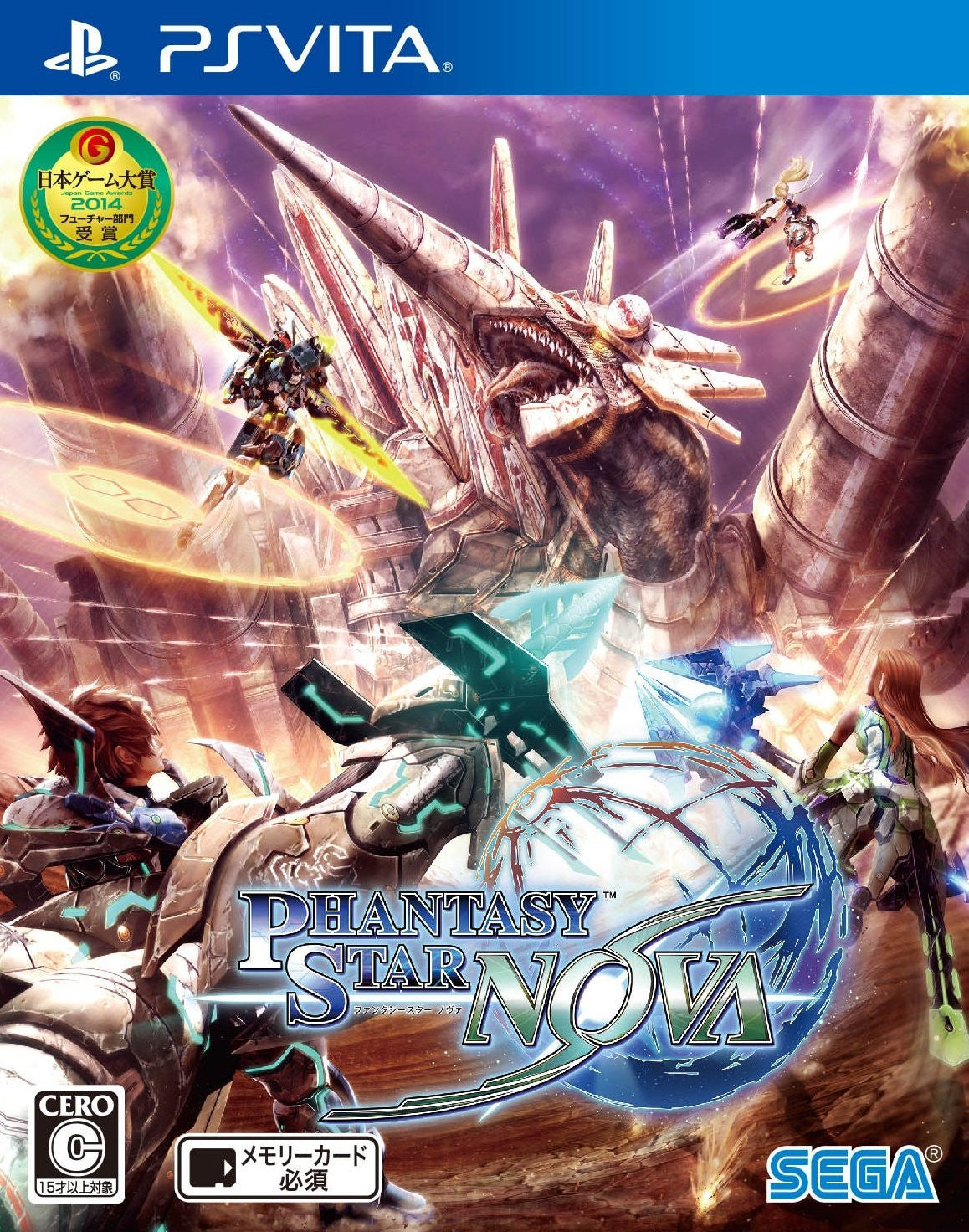 Image 1 for Phantasy Star Nova