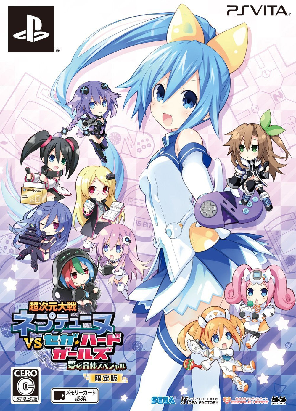 Image 1 for Chou Jigen Taisen Neptune VS Sega Hard Girls Yume no Gattai Special [Limited Edition]