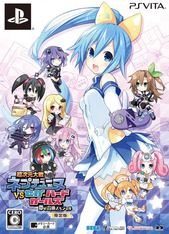 Image for Chou Jigen Taisen Neptune VS Sega Hard Girls Yume no Gattai Special [Limited Edition]