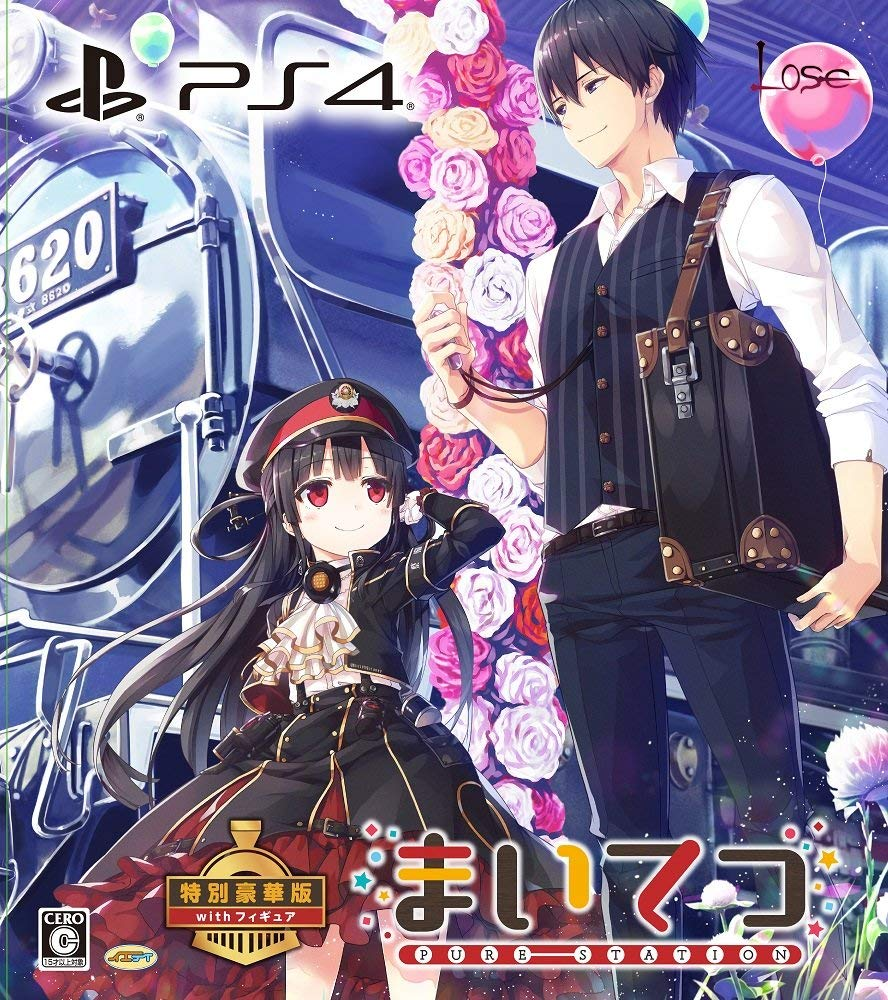 Maitetsu: Pure Station - Limited Edition