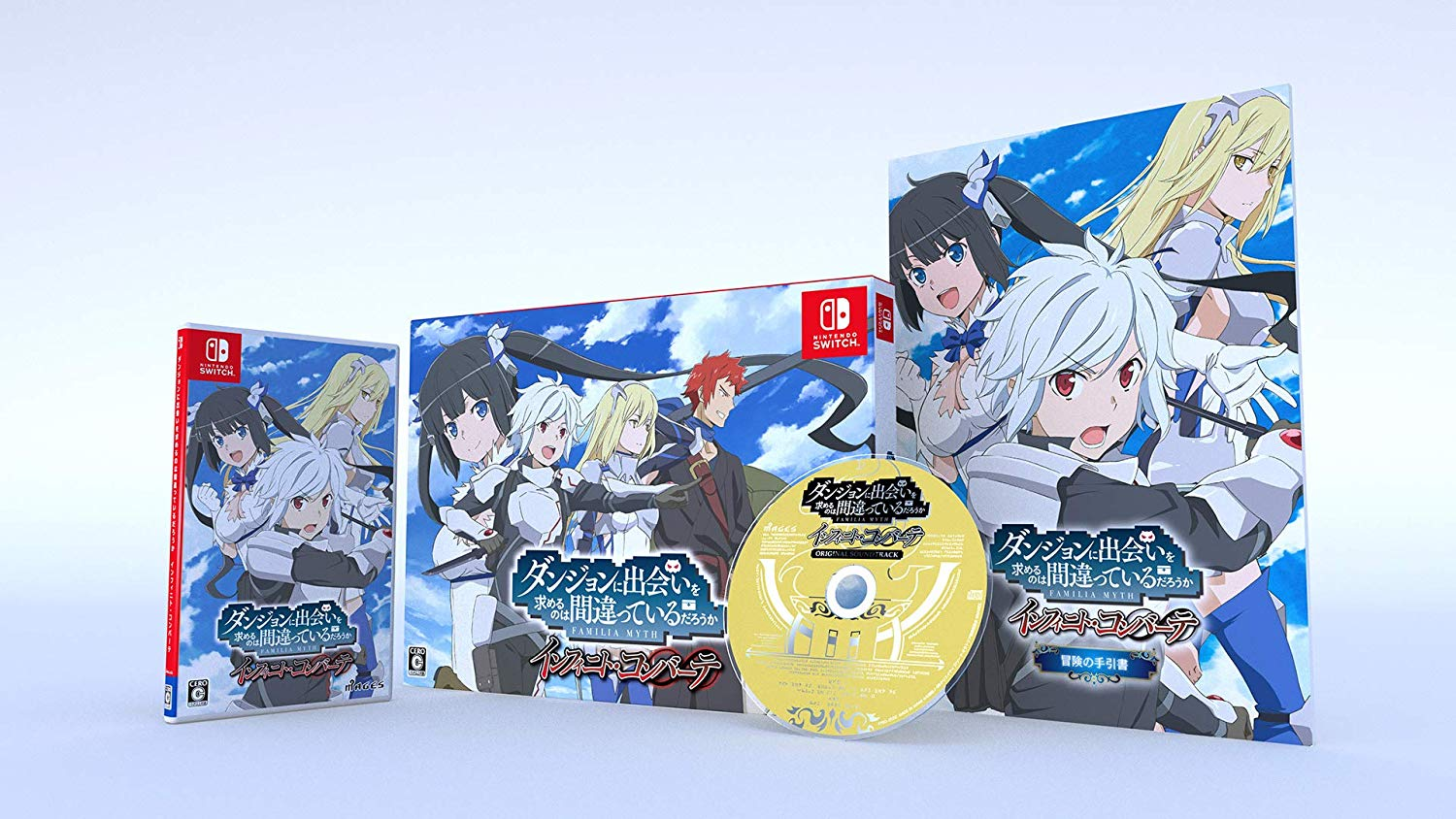 DANJON NI DEAI O MOTOMERU NO WA MACHIGATTEIRU DAROU KA? INFINITE COMBATE - Limited Edition