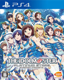 Thumbnail 1 for Idolm@ster Platinum Stars