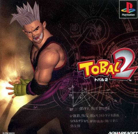 Image for Tobal 2