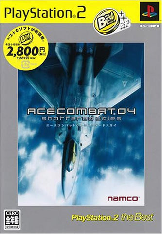Image for Ace Combat 04: Shattered Skies (PlayStation2 the Best)