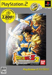 Dragon Ball Z: Budokai 2 (PlayStation2 the Best)