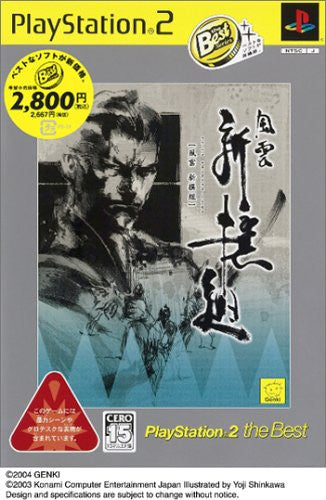 Image 1 for Fu-un Shinsengumi (PlayStation2 the Best)
