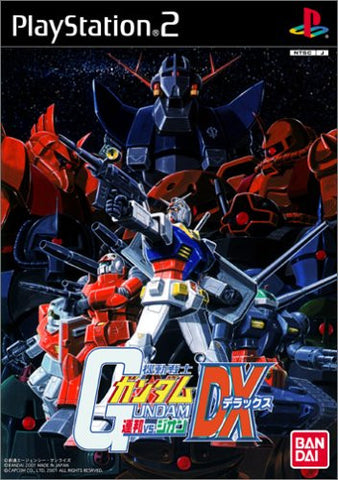 Image for Mobile Suit Gundam: Federation vs. Zeon DX