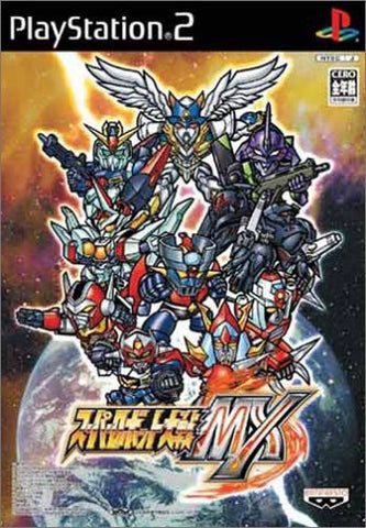 Image for Super Robot Taisen MX