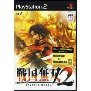Image 1 for Sengoku W Pack