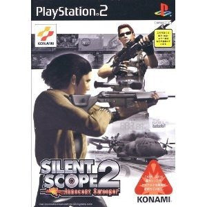 Silent Scope 2: Innocent Sweeper
