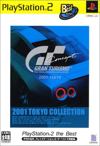 Image for Gran Turismo Concept: 2001 Tokyo (PlayStation2 the Best)