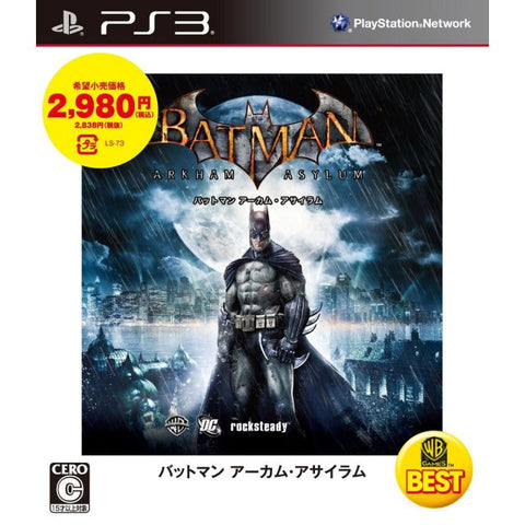 Image for Batman: Arkham Asylum [PlayStation3 the Best Version]