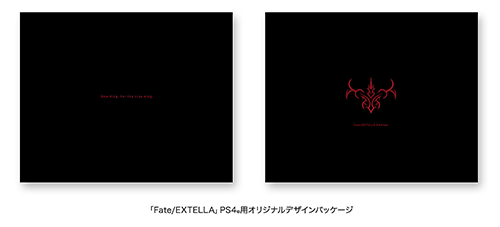 Image 3 for PlayStation 4 Fate/EXTELLA Edition Jet Black 500GB (CUH-2000AB01/FT)