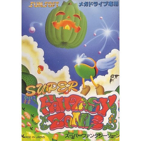 Image for Super Fantasy Zone