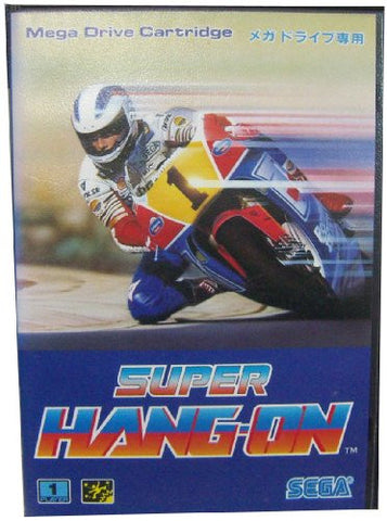Image for Super Hang-On