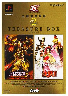 Image 1 for Sangokushi Dou Treasure Box