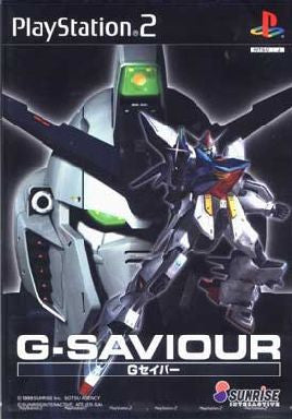 Image for G-Saviour