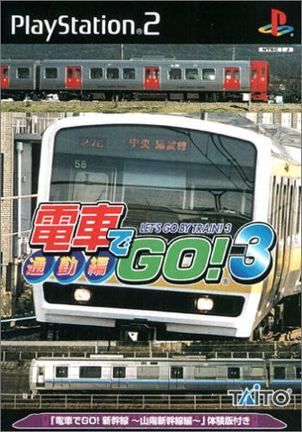 Image for Densha de Go! 3