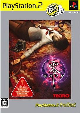 Image 1 for Fatal Frame (PlayStation2 the Best Reprint)