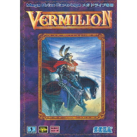 Image for Sword of Vermilion