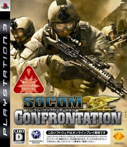 Image 1 for SOCOM: Confrontation
