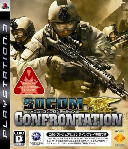 Image for SOCOM: Confrontation