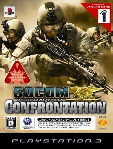 Image 1 for SOCOM: Confrontation (w/ Headset)