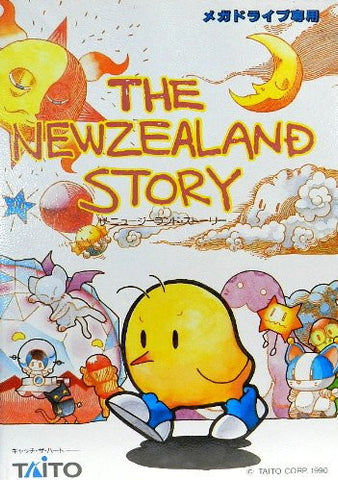 Image for The Newzealand Story